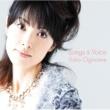 荻野目 洋子 Songs & Voice