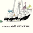 cinema staff SALVAGE YOU