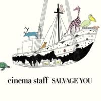 cinema staff warszawa