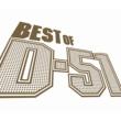 D-51 BEST OF D-51