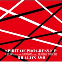Dragon Ash feat. SATOSHI, KO-JI ZERO THREE ROCK BAND