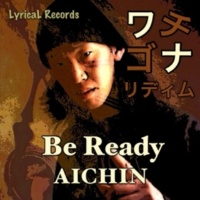 AICHIN Be Ready