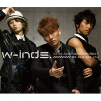 w-inds. WHAT'S THE DIFFERENCE
