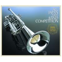 茨城県/常総学院高等学校吹奏楽部 楽劇「サロメ」より 7つのヴェールの踊り