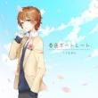 halyosy 桜ノ雨 ~Strings ver.~(カバー) feat.しゃむこにつき(しゃむおん×コニー×天月)