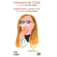 Yoko Oginome PASSAGES OF TIME  (HOT NEW VERSION)(オリジナル・カラオケ)