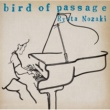 野崎良太 bird of passage