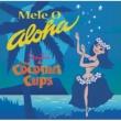 サンディー&ザ・ココナツ・カップス Mele O Aloha