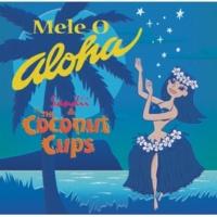 サンディー&ザ・ココナツ・カップス ハワイの結婚の歌 The Hawaiian Wedding Song~Ke Kali Nei Au