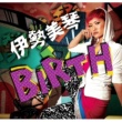 伊勢美琴 from BIRTH ALL STARZ BIRTH