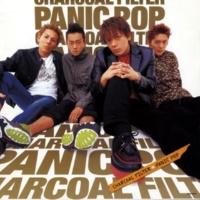 CHARCOAL FILTER PANIC POP
