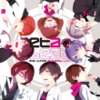 VARIOUS ARTISTS EXIT TUNES ACADEMY BEST