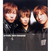 w-inds. NEW PARADISE -CANDY Future Remix-