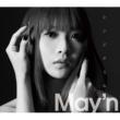 May'n 映画「インシテミル 7日間のデス・ゲーム」主題歌 シンジテミル