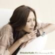 工藤静香 Shizuka Kudo 20th Anniversary the Best(通常盤)