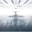 Ken Arai フジテレビ系ドラマ「LAST HOPE」オリジナルサウンドトラック