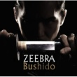 ZEEBRA Bushido(CD+DVD)