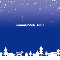 jammin' Zeb クリスマス・イブ(カラオケ)