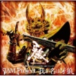 JAM Project featuring 奥井雅美 PREDESTINATION