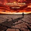 Linked Horizon 自由への進撃(通常盤/CD Only)