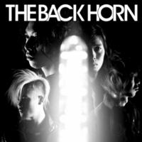 THE BACK HORN 声