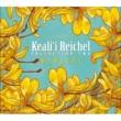 ケアリイ・レイシェル/KEALII REICHEL  *KEALI'I カマレイ~ベスト・コレクション 2