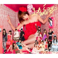AKB48 隣人は傷つかない(歌:team A)