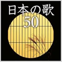 塩田美奈子/宮川泰指揮/コロムビア・オーケストラ 天然の美