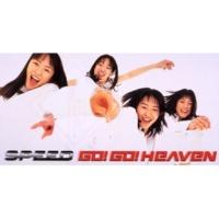 SPEED Go! Go! Heaven