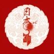 3B LAB.☆S 日本 #5