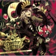 DaizyStripper Counteraction -V-Rock covered Visual Anime songs Compilation-