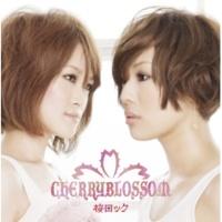 CHERRYBLOSSOM 桜ロック