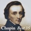 ケマル・ゲキチ(ピアノ) アンダンテ・スピアナートと華麗な大ポロネーズ Op.22