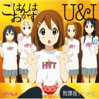 放課後ティータイム U&I(Instrumental【-Guitar2】)