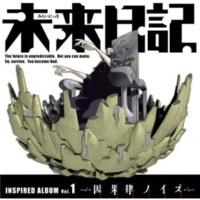 畑亜貴 THIRD/Antares Cr302(火山高夫のテーマ)