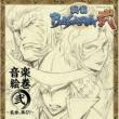 VARIOUS TVアニメーション『戦国BASARA弐』 音楽絵巻 弐 ~乱世、再び!~