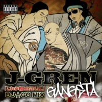 J-GREN FREE STYLE feat. 山田マン,YZ,DESTINO,Mr.Low-D,