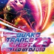 VARIOUS ARTISTS QUAKE TRANCE BEST.23 MIXED BY DJ UTO