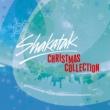 シャカタク クリスマス・コレクション