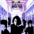 BUCK-TICK JUPITER