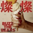 BUZZ THE BEARS 燦燦