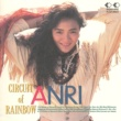杏里 CIRCUIT of RAINBOW