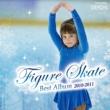 V.A. フィギュア・スケート・ベストアルバム2010-2011