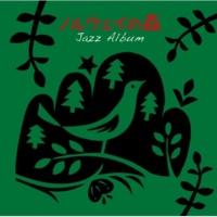 European Jazz Trio Girl From Ipanema(イパネマの娘)