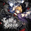 SCL Project (natsuP) Fate:Rebirth feat.VanaN'Ice(AL「LAST COLOR」)