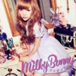 Milky Bunny ナミダソラ(通常盤/CD Only)