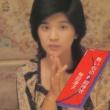 桜田 淳子 熱い心の招待状