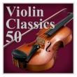 加藤知子 極上ヴァイオリン特盛 ~定番クラシック名曲ベスト50