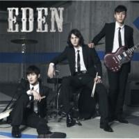 EDEN Run to U