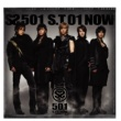 SS501 S.T.01 NOW